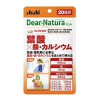 ディアナチュラスタイル 葉酸×鉄・カルシウム:40粒入(20日分)