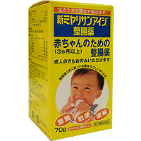 新ミヤリサンアイジ整腸薬:40g入