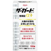 ザ・ガードコーワ整腸錠α3+:150錠入