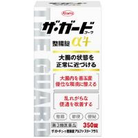 ザ・ガードコーワ整腸錠α3+:350錠入
