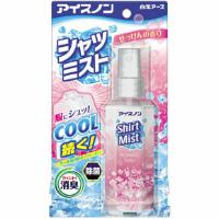 アイスノン シャツミスト(せっけんの香り):100mL入(季節商品)
