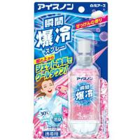 アイスノン 瞬間爆冷スプレー せっけんの香り:70mL(季節商品)