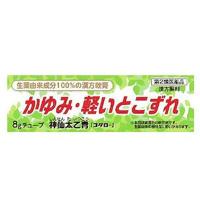 神仙太乙膏「コタロー」