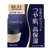 メディア クリームファンデーションN OC-C1(自然な肌の色):25g入