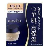 メディア クリームファンデーションN OC-D1(健康的で自然な肌の色):25g入