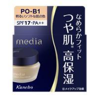 メディア クリームファンデーションN PO-B1(明るいソフトな肌の色):25g入