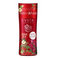 EVITA(エビータ)ボタニバイタル ディープモイスチャーミルクII(とてもしっとりナチュラルローズの香り):130mL入