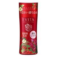 EVITA(エビータ)ボタニバイタル ディープモイスチャーミルクIII(濃密しっとりナチュラルローズの香り):130mL入