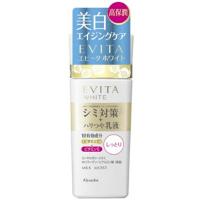 EVITA(エビータ)ホワイトミルクV(M)しっとり:120mL入