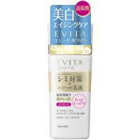 EVITA(エビータ)ホワイトミルクV(MM)もっとしっとり:120mL入