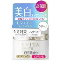 EVITA(エビータ)ホワイトクリームV:35g入