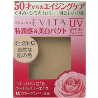 EVITA(エビータ)ブライトニングエッセンスパクト(オークル-C)自然な肌の色:10g入