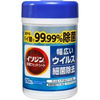 イソジン除菌ウェットシート(ボトル本体):100枚入