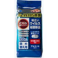 イソジン除菌ウェットシート(ボトル詰替):100枚入