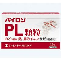 パイロンPL顆粒:12包入