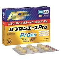 ■パブロンエースPro錠:36錠入(使用期限:2020年12月)