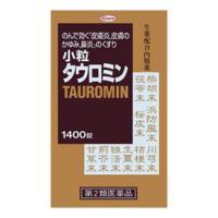 小粒タウロミン:1400錠入
