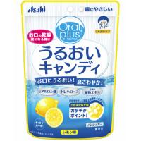 オーラルプラス うるおいキャンディ(レモン味):57g入