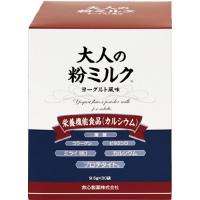 大人の粉ミルク:30袋入×【3箱】(入荷日未定の為、販売停止中)