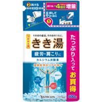 きき湯 カルシウム炭酸湯(つめかえ用):480g入