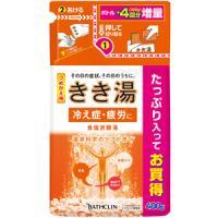 きき湯 食塩炭酸湯(つめかえ用):480g入