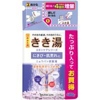 きき湯 ミョウバン炭酸湯(つめかえ用):480g入