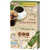 ママスタイル ブラックコーヒー:5g×7本入