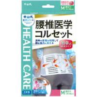 中山式腰椎医学コルセット・滑車式 標準タイプ:1枚入/M/白