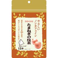 やさしいノンカフェイン たまねぎの皮茶:1g×12袋入