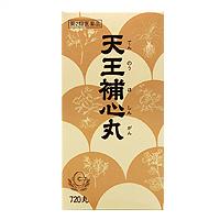 天王補心丸クラシエ:720丸入(こちらの商品は、店舗販売に限ります。)