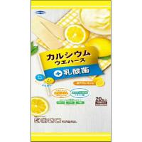 カルシウムウエハース+乳酸菌 瀬戸内レモン味:20枚入