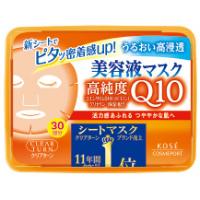 クリアターン エッセンスマスク(コエンザイムQ10):30回分入(数量限定)