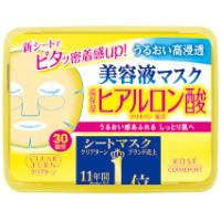 クリアターン エッセンスマスク(ヒアルロン酸):30回分入(数量限定)