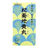杞菊地黄丸クラシエ:720丸入(こちらの商品は、店舗販売に限ります。)