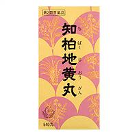 知柏地黄丸クラシエ:540丸入(こちらの商品は、店舗販売に限ります。)