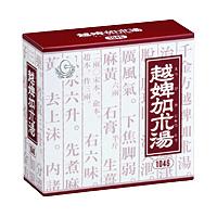 越婢加朮湯エキス顆粒2:90包入(こちらの商品は、店舗販売に限ります。)