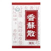 香蘇散料エキス顆粒クラシエ:90包入(こちらの商品は、店舗販売に限ります。)