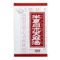半夏白朮天麻湯エキス顆粒クラシエ:90包入(こちらの商品は、店舗販売に限ります。)