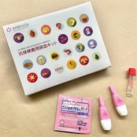 IgG食物過敏症フルパネル(219項目):1セット入