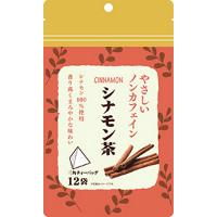 やさしいノンカフェイン シナモン茶:3g×12袋入