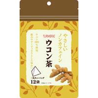 やさしいノンカフェイン ウコン茶:2g×12袋入