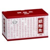 銀翹散エキス顆粒Aクラシエ:90包入(こちらの商品は、店舗販売に限ります。)