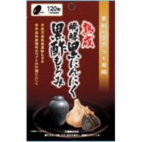 熟成 発酵黒にんにく 黒酢もろみ:60粒入