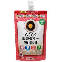 らくらく服薬ゼリー粉薬用 いちごチョコ風味:200g入