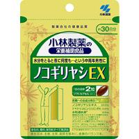 小林製薬の栄養補助食品 ノコギリヤシEX:60粒入