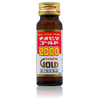 チオビタゴールド2000:50mL×10本入