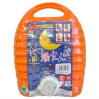 立つ湯たんぽ2.6L(袋付き・デニム色):1個入(数量限定・訳あり)
