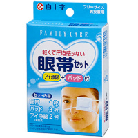FC眼帯セット:1セット入