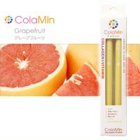 Colamin(コラミン)グレープフルーツ:2本入