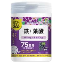 おやつにサプリZOO 鉄+葉酸:150粒入